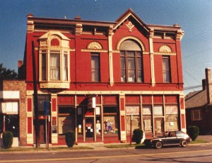 masonic temple in the late 1970s maybe 80s